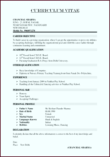 Where to Sign A Cover Letter Unique What is A Cover Letter for Inspirational Job Letter 0d Archives Wbxo ryyto