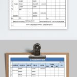 21+ Capital Budgeting Excel Template